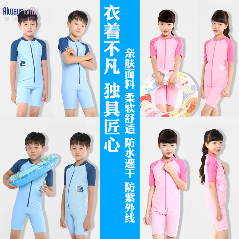 485983f4e9964 Children swimsuit children boys boys 3-5 years old girls swimsuit bathing  suit suits quick · Zoom · lightbox moreview · lightbox moreview ...
