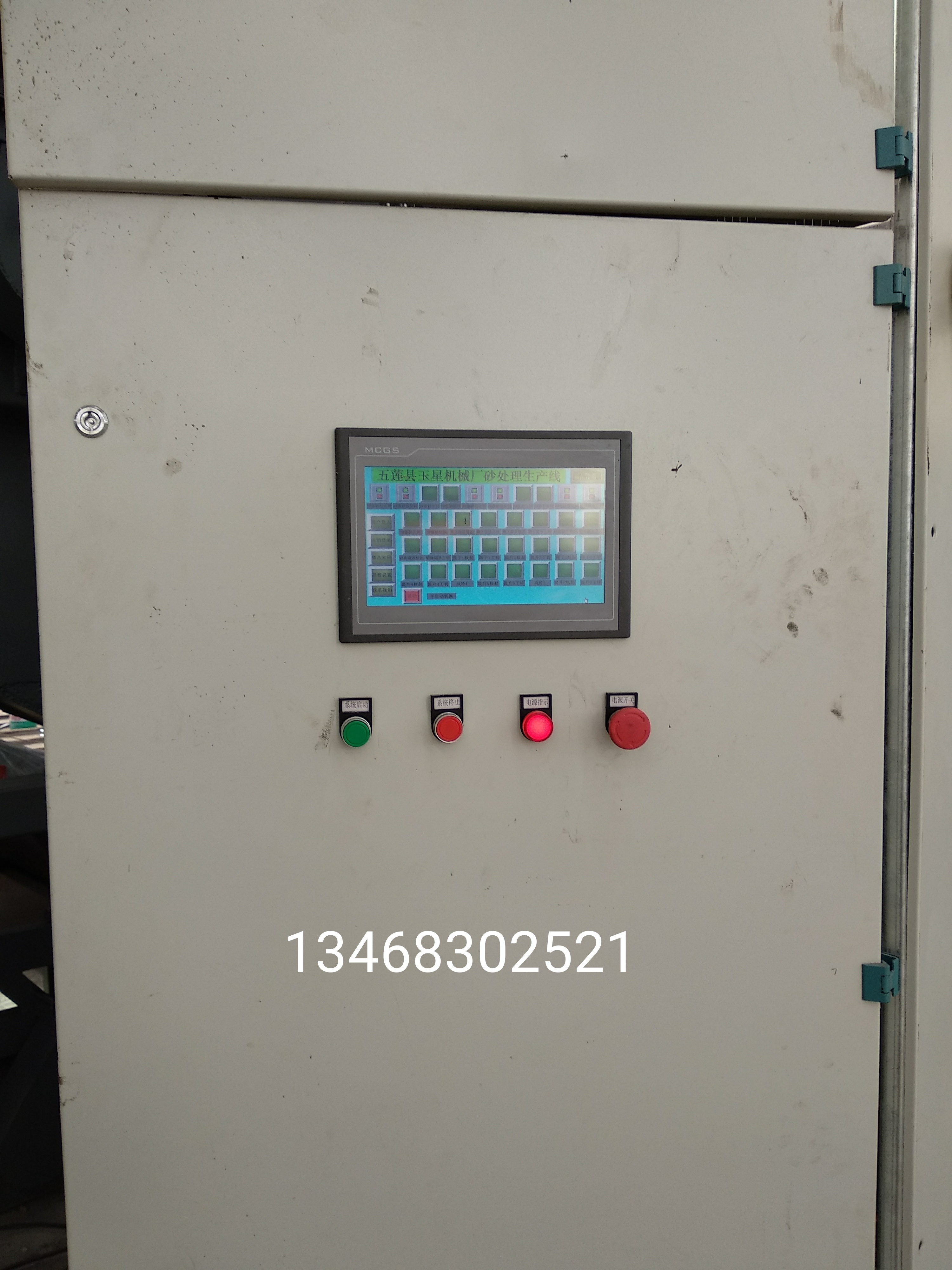 Plc control cabinet automatic control cabinet electrical cabinet ...