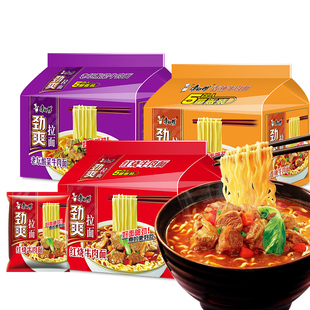 [Master Kang] 5 bags of instant noodles with beef stewed in soy sauce