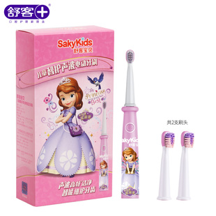 Saky children's electric toothbrush 3-6-13 years old