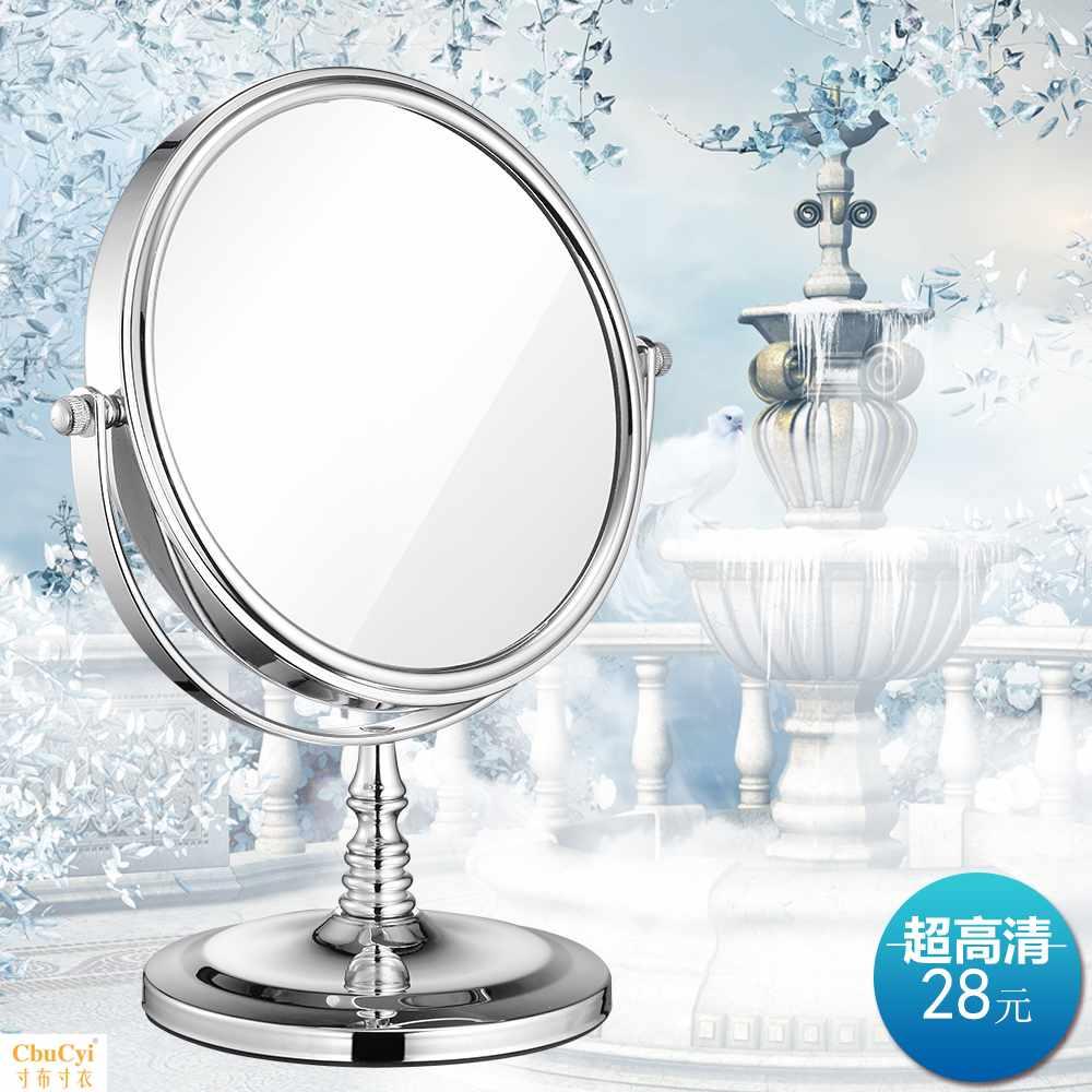 桌面清好评率99%超高珠宝店柜欧书台式镜子放大v桌面双面梳化