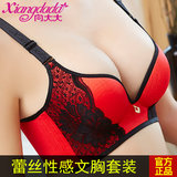 Gather the official authentic products of DaDa Lingerie Flagship Store, collect the auxiliary breast sexy small breasts and no steel ring bra set