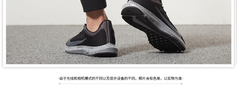 NIKE耐克官网旗舰男鞋运动鞋男正品耐磨跑鞋ZOOM气垫休闲跑步鞋潮商品详情图