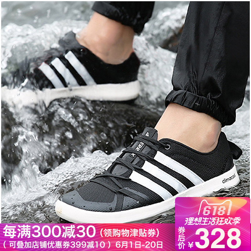 281377cf8a82 Adidas Adidas men s shoes 2018 new genuine breathable non-slip speed  interference water shoes beach