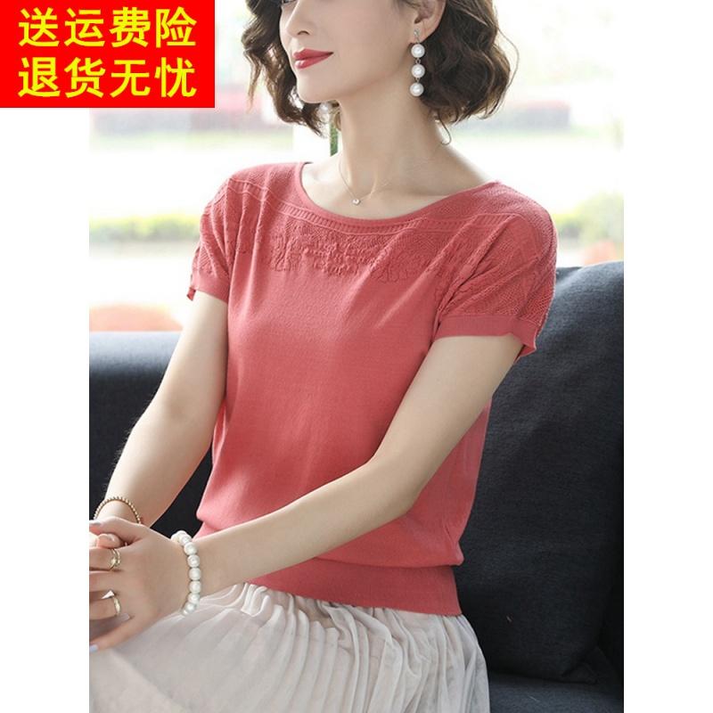 一字肩T恤女上衣夏装衫潮2019篇幅新款宽松显瘦短款冰丝针织短袖