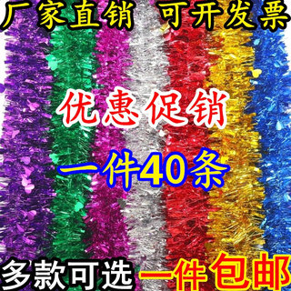 Wedding supplies garland color bar tops festive birthday decorative ribbons decorate the Christmas party sixty-one day