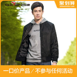 Qi brand men's baseball collar cotton coat autumn and winter badge fashion jacket youth jacket warm all-match men