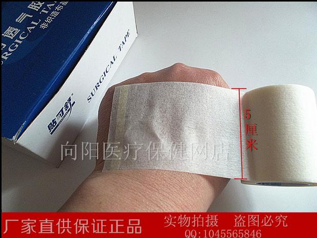 Клейкая лента Sticker Xinkeshu  5CM*9.1