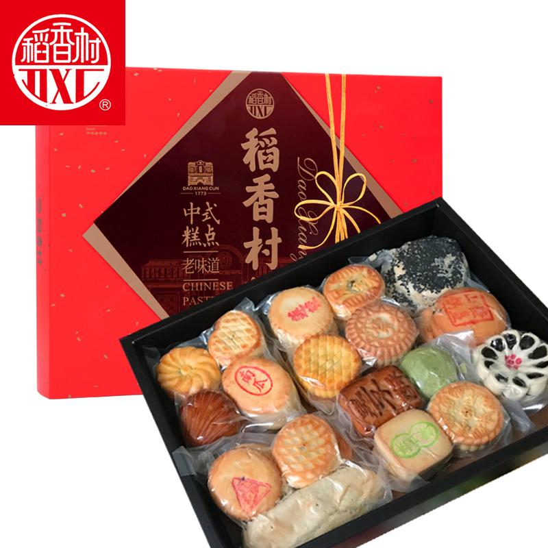 降20元,含18种口味、整整4斤重:稻香村 传统小吃 糕点礼盒 2000g
