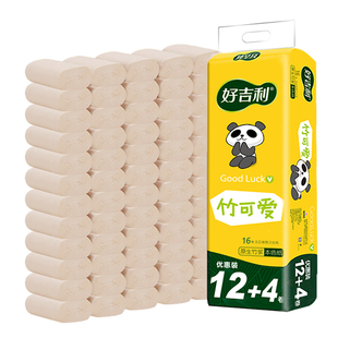 Seckill! 16 rolls of natural rolled paper only cost 6.9 yuan.