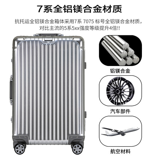 All-aluminum magnesium alloy trolley box universal round 22 inch box suitcase super large male aluminum box travel box female 32 inch 30