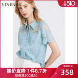 YINER Yiner shopping mall with the same paragraph women's summer new short-sleeved crocheted lace shirt