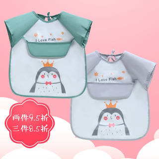 Baby meal cover summer sleeveless bib waterproof anti-dressing male and female young children cotton bib rice mouth spit towel