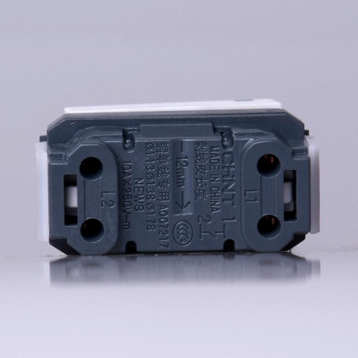 Выключатель дверного звонка Chnt  120 NEW9-E905