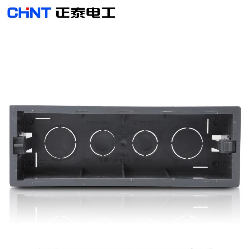 Пластиковый щиток Chnt  118