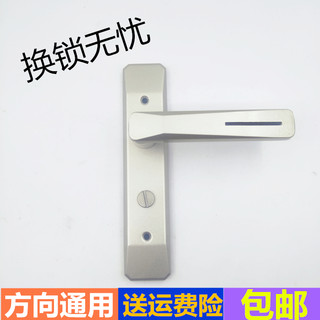 New rust-proof toilet lock keyless bathroom door lock single tongue kitchen aluminum alloy engineering door lock 110 hole distance