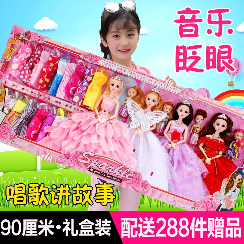 音乐芭比娃娃套装大礼盒女孩公主换装婚纱洋娃娃儿童玩具别墅城堡