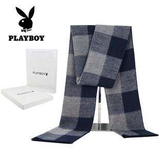 新款男士羊毛围巾冬季保暖方格子青年花花公子playboy羊绒围脖