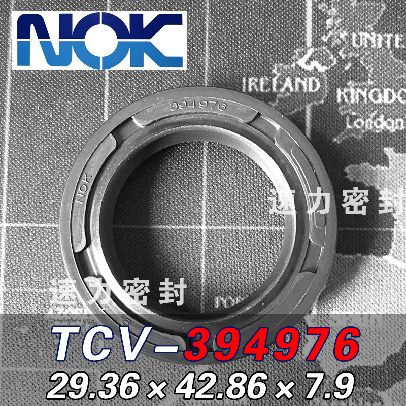 Imported NOK skeleton oil seal TCV 394976 394973 394974 high