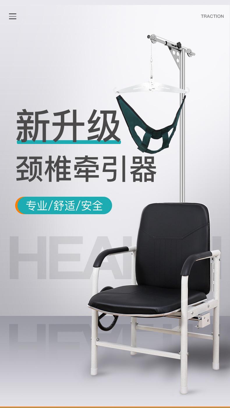 鼎宝颈椎牵引器家用颈部牵引椅矫正吊脖子治疗颈椎病理疗颈託拉伸详细照片