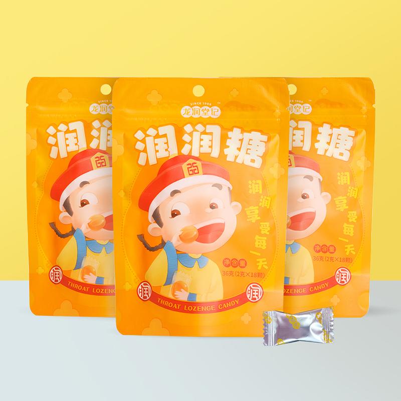 龙润堂记梨膏润润糖梨膏硬糖清凉胖大海润喉糖薄荷糖果36g*3袋装