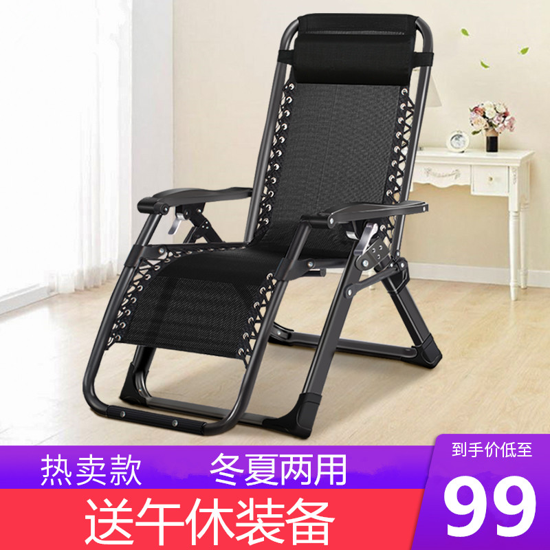 Folding bed back chair patient care recliner home casual lazy sofa chair chair student dormitory computer chair