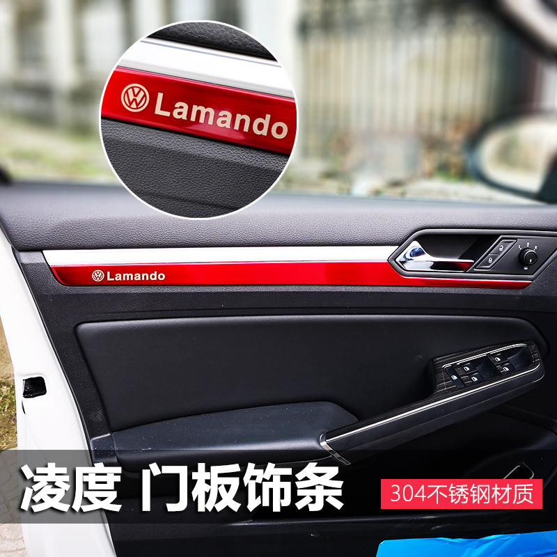 Lingdu interior modification 15-19 Volkswagen lingdu car door panel decorative light special interior sequins stickers