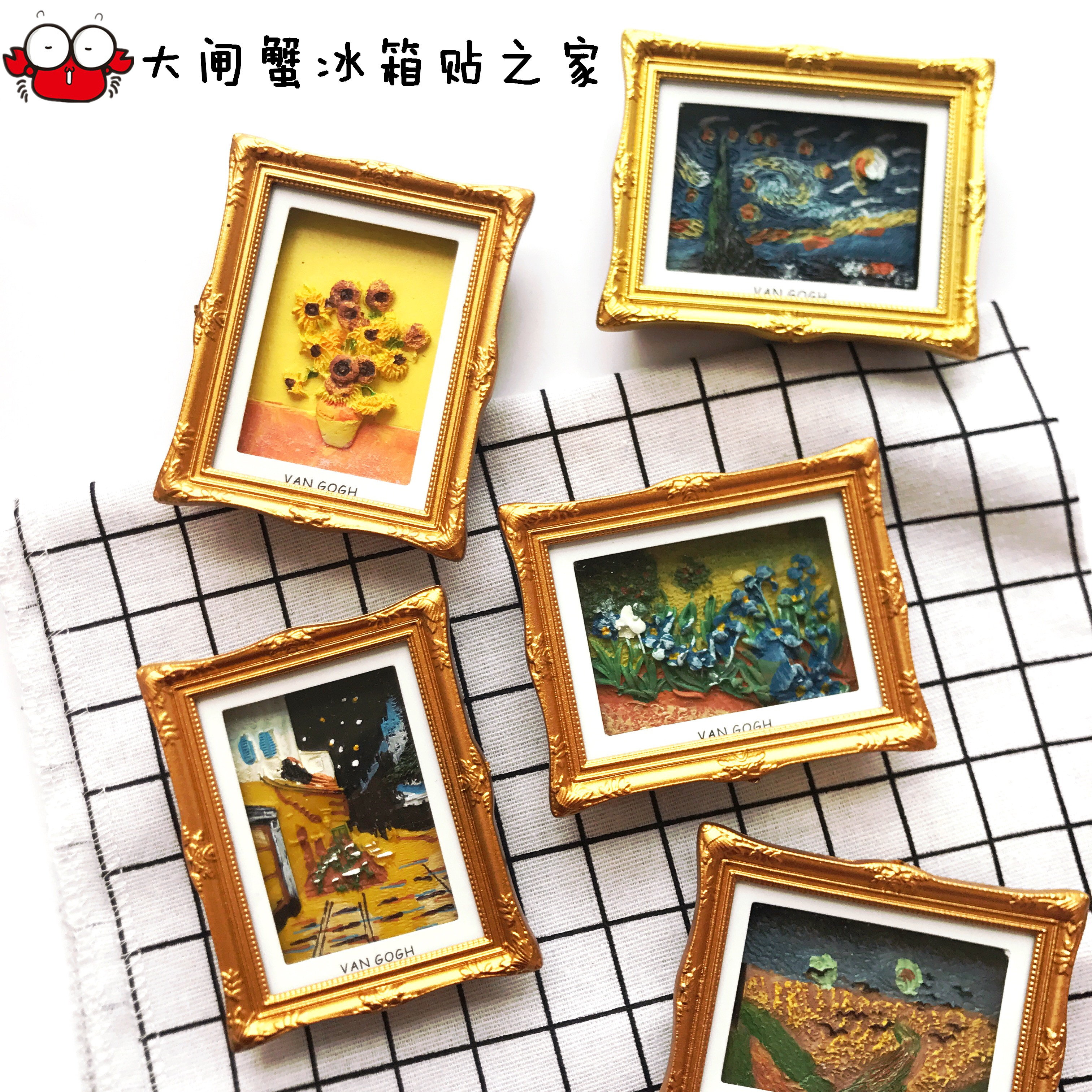 USD 7.81] Have you eaten hairy crabs Golden photo frame refrigerator ...