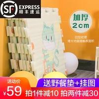 Детские Ползучий коврик утепленный на младенца Детская комната без отрава без Ароматизированный матрац для детской мозаики