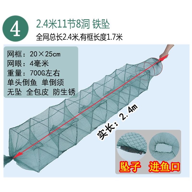 2,4 метра, 11 узлов, 8 отверстий, с каплей полностью пакет кожа
