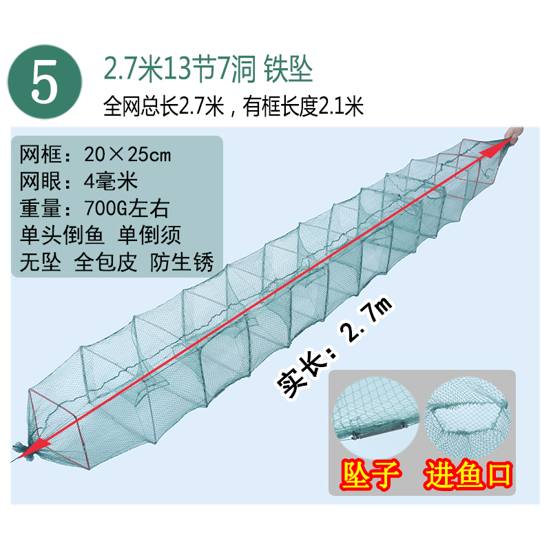 2,7 метра, 13 узлов, 7 отверстий, с каплей полностью пакет кожа
