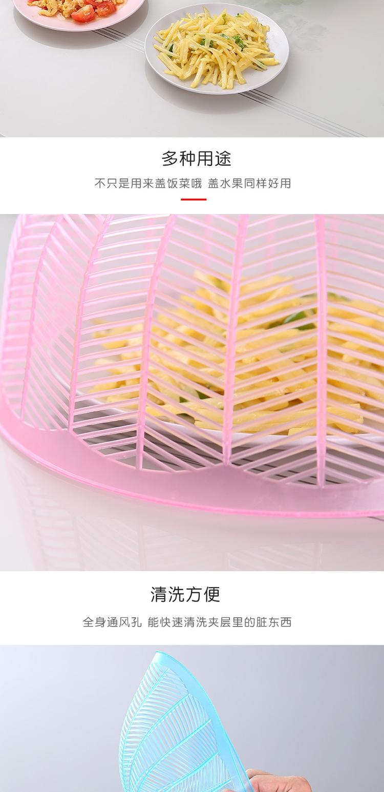6个装圆形小号防苍蝇菜罩迷你饭菜罩食物罩餐桌罩子碗罩商品详情图
