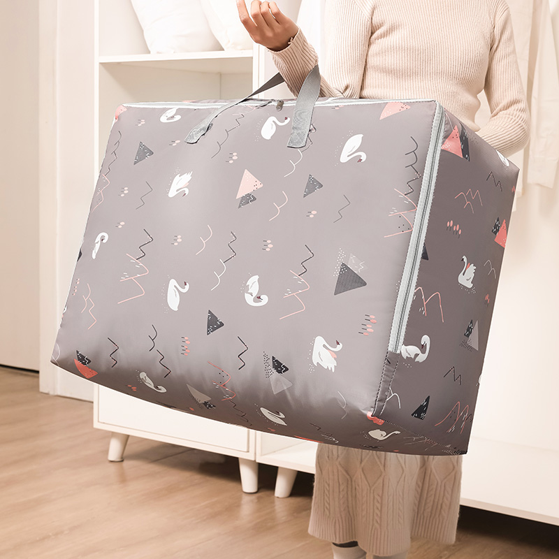 【可签到】家用大号收纳袋子行李打包袋