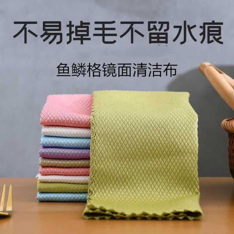 【天天特卖】厨房洗碗抹布加厚懒人擦桌毛巾