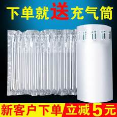 Column bags inflatable membrane sheet bubble column buffer packing bag drop resistance shock delivery thickened shipping