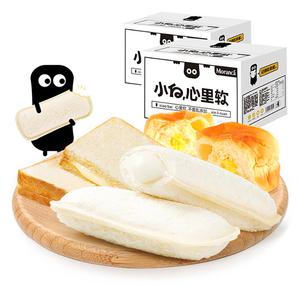 【小白心里軟】乳酸菌面包2箱1040g