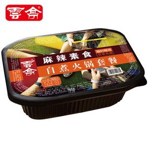 云亭自熱小火鍋套餐麻辣素食300g*3盒組合速食懶人火鍋自熱小火鍋