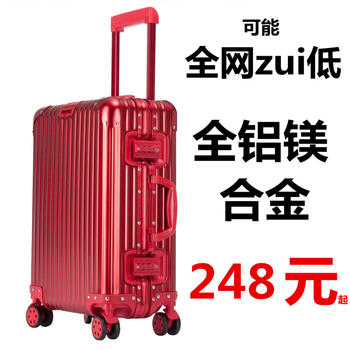 Full magnesium alloy trolley suitcase caster men and women travel luggage boarding boxes metallic student password