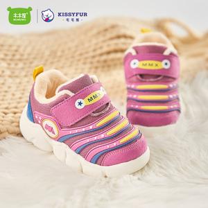 毛毛熊冬季加绒加厚机能童鞋