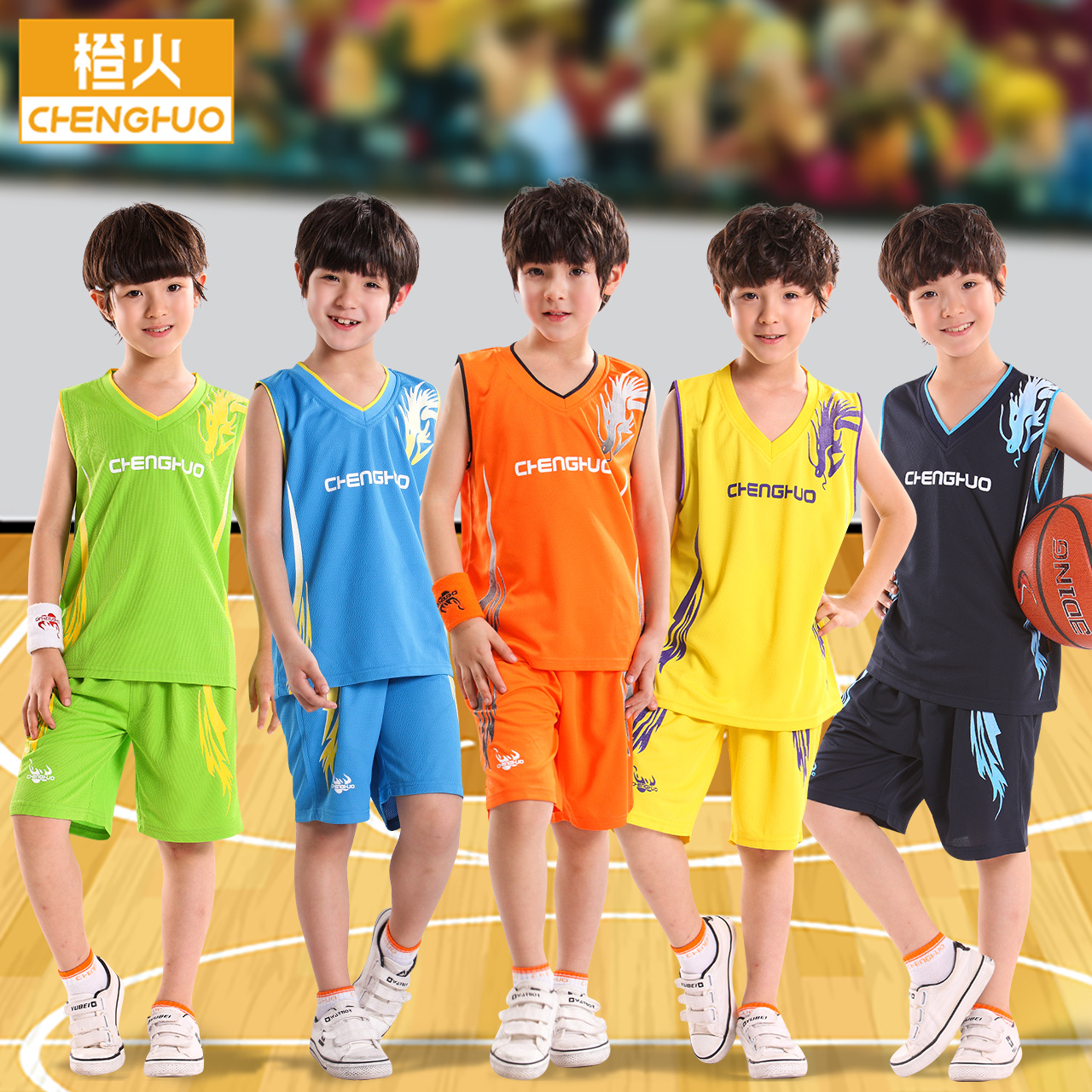 bbd8a64ecce ... boys basketball fitness kindergarten custom jersey Primary School  quick-drying sports. Zoom · lightbox moreview · lightbox moreview ·  lightbox moreview ...