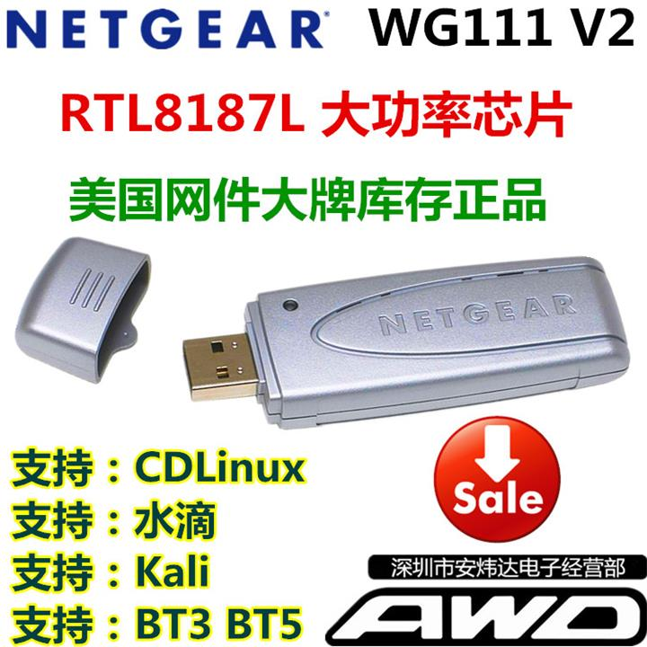 USD 7 29] Netgear WG111 V2V3RTL8187L B USB WIFI Wireless