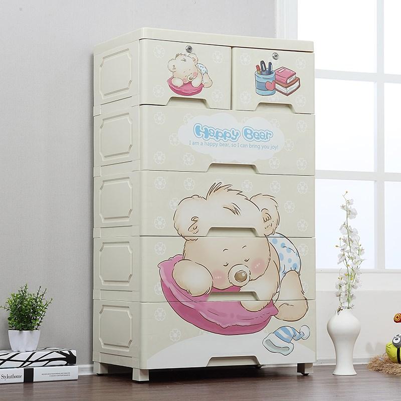 塑料加宽七层收纳柜婴儿宝宝加厚卧室储物箱粉色柜子家居儿童落地