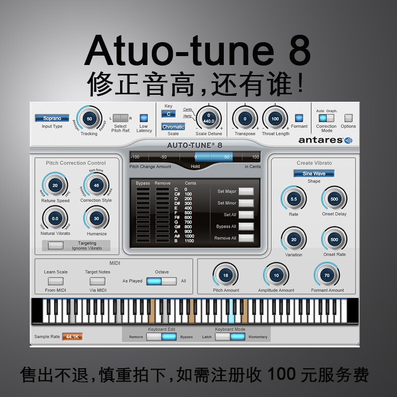 Antares Auto Tune 8 pro pitch and time correction