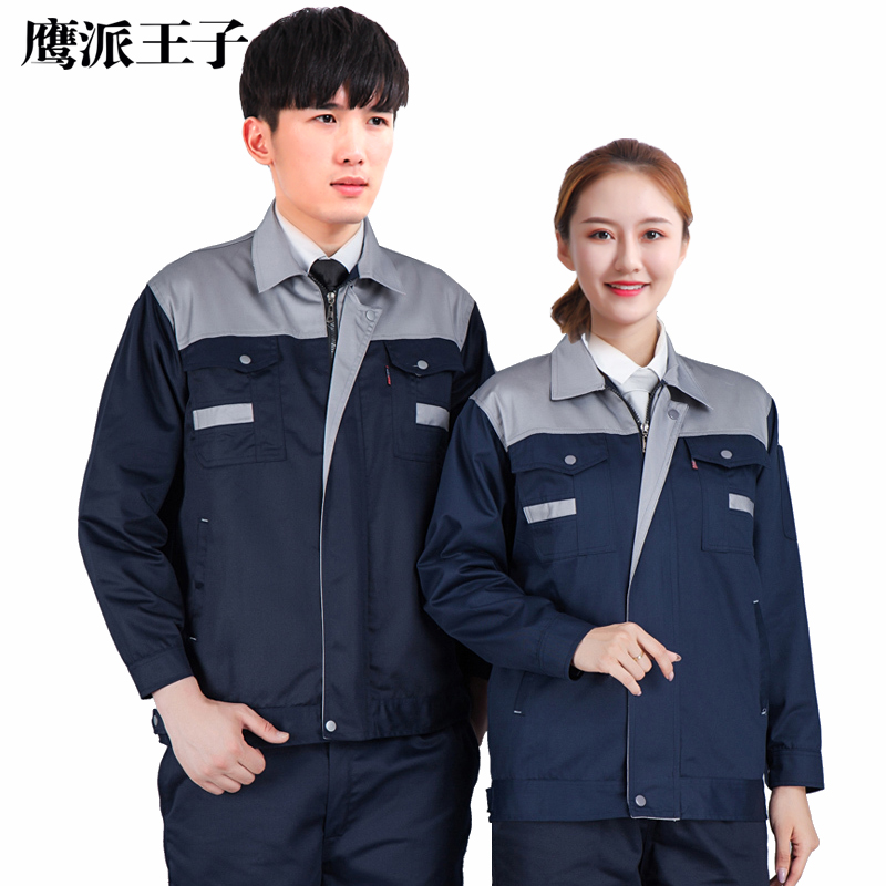 Spring and Autumn work clothes suit male long-sleeved labor insurance Wear Wear Auto Repair Factory workshop work clothes shirt custom