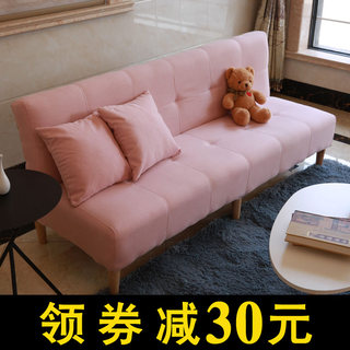 Clothing store small sofa net celebrity rental room single apartment double triple small apartment folding sofa bed dual-use
