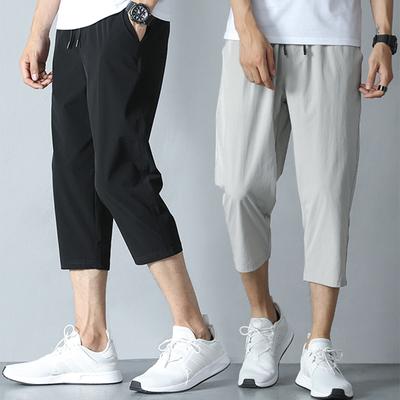 七分裤男夏季薄款八分休闲短裤运动空调裤子冰丝宽松速干7分裤潮