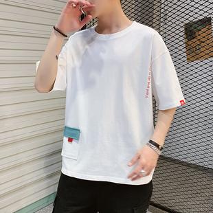 夏季男士港风短袖T恤男潮流七分袖