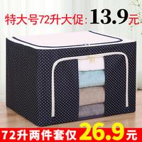 Ящик для хранения одежды шкаф для хранения одежды ящик для хранения ткани органайзер Очень большая стеганая одежда со складыванием Сумка для хранения