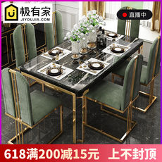 Post-modern light luxury marble table household small model room furniture rectangular simple dining table and chair combination