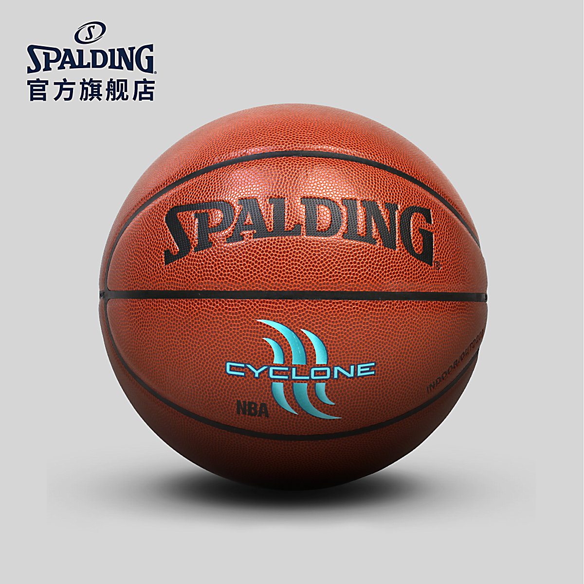SPALDING официальный флагманский магазин NBA улица ураган комнатный на открытом воздухе кожзаменитель кожа баскетбол 74-414